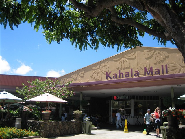 Kahala Mall entrance in Honolulu, HI