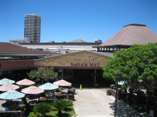 Labelscar The Retail History Blogkahala Mall Honolulu