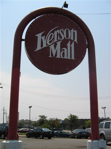Iverson Mall pylon in Hillcrest Heights, MD