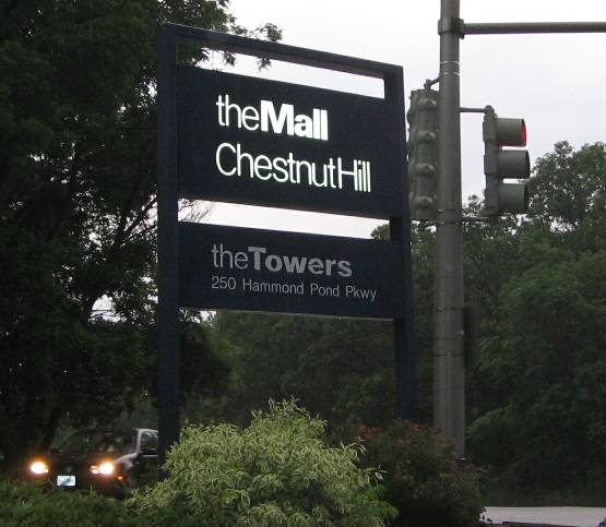Mall at Chestnut Hill pylon in Newton, Massachusetts