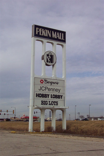 Pekin Mall sign in Pekin, IL