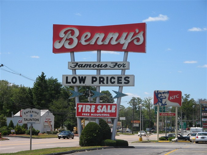 Retail Relic Benny S Home Amp Auto Stores Labelscar
