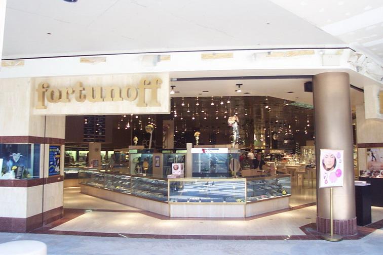 ... Paramus Park Mall 17