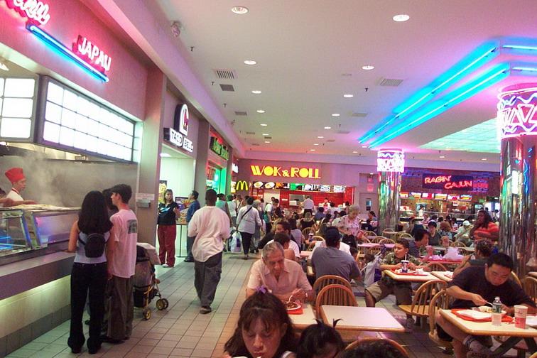 Queens Center 2001 Food Court In