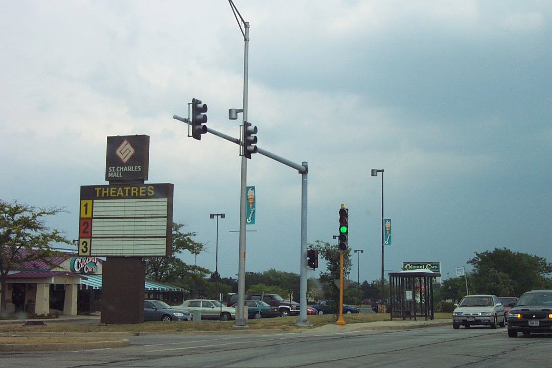 St. Charles Mall pylon in St. Charles, IL
