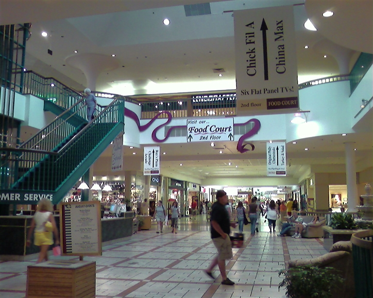 Berkshire Mall Stores