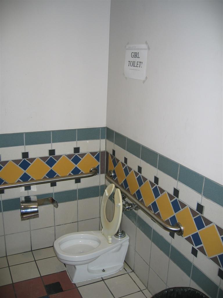 Bathroom Sign Texas Mall north hills mall; north richland hills, texas | labelscar