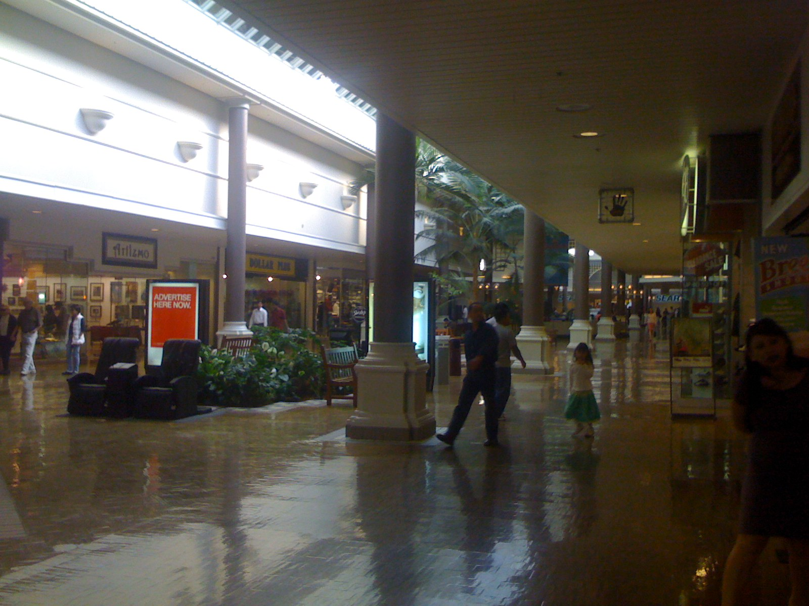 From its commanding location along Highway in San Rafael – the county's oldest and largest city – Northgate Mall has been a part of the local landscape for 45 years.