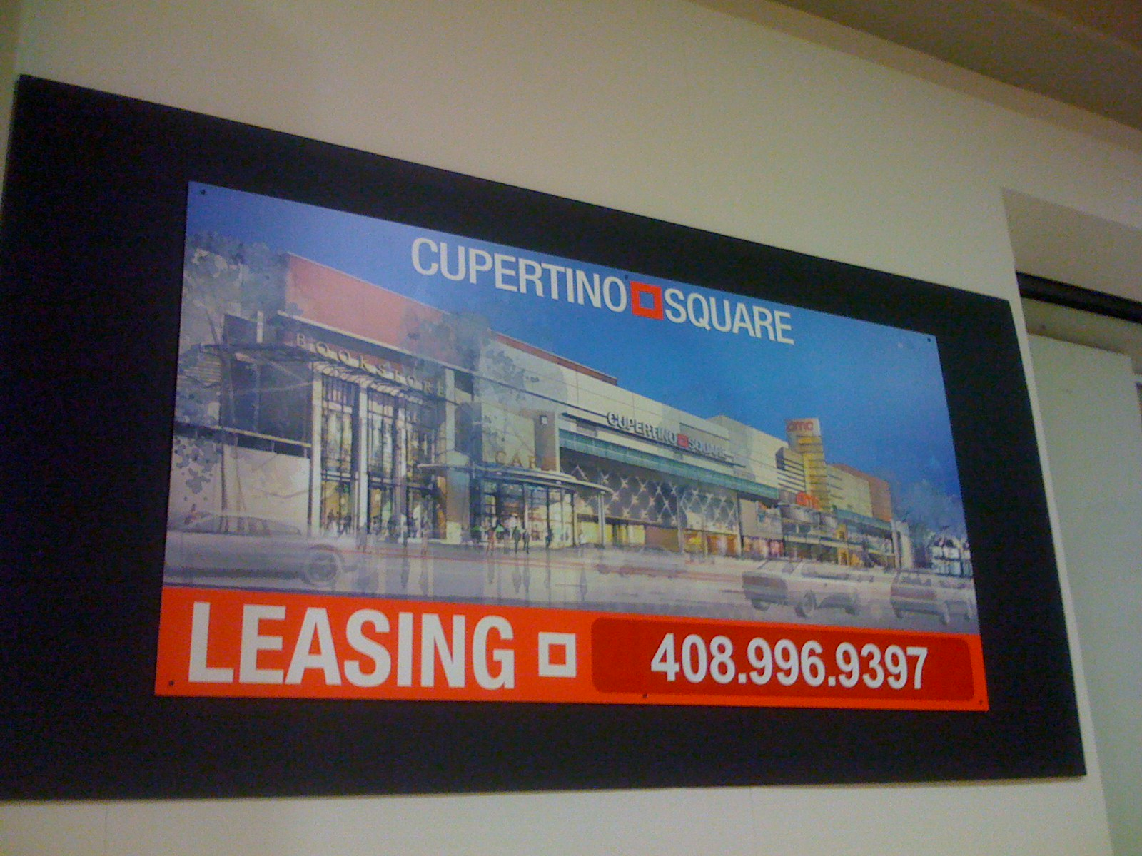 Cupertino Square, formerly Vallco Fashion Park, in Cupertino, California