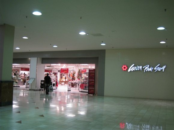 lincoln-mall-matteson-11