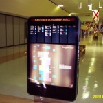 eastgate-consumer-mall-05