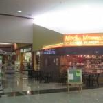 gateway-mall-15