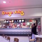 century-3-mall-11