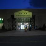 martinsburg-mall-04